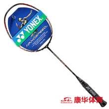 尤尼克斯YONEX NS9900 羽毛球拍