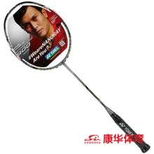 尤尼克斯YONEX NR900 羽毛球拍