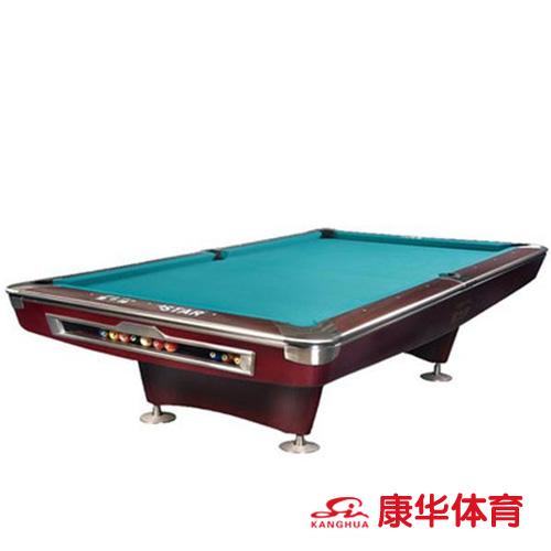 星牌花式台球桌标准九球公开赛赛台 XW136-9B