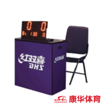 乒乓球裁判椅