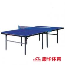 红双喜乒乓球台-T3526
