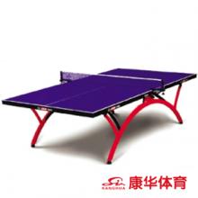 红双喜乒乓球台-T2828