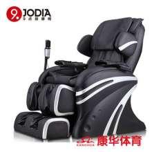 9点 孝亲椅JD-902 多功能零重力电动按摩椅