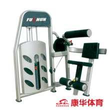 腹部前屈训练器