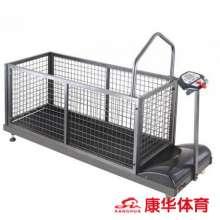 宇晟宠物跑步机 YS-C400W