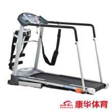 多功能康复家用电动跑步机 TD-240A
