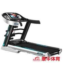 优步IUBU800豪华家用多功能跑步机