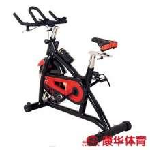 奥力龙轻商用动感单车 AL-902G
