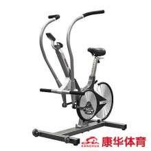 好家庭全功能动感单车005510PBC